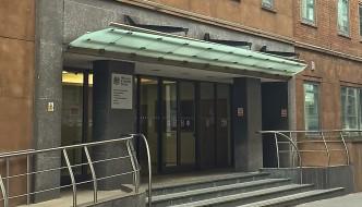 Upper Tribunal, Field House