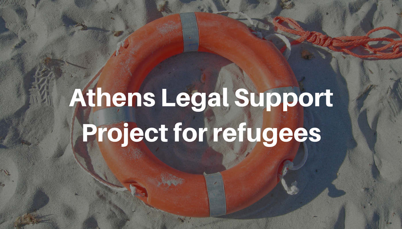 Please donate: crowdfunding campaign for the Athens Legal Support Project for refugees