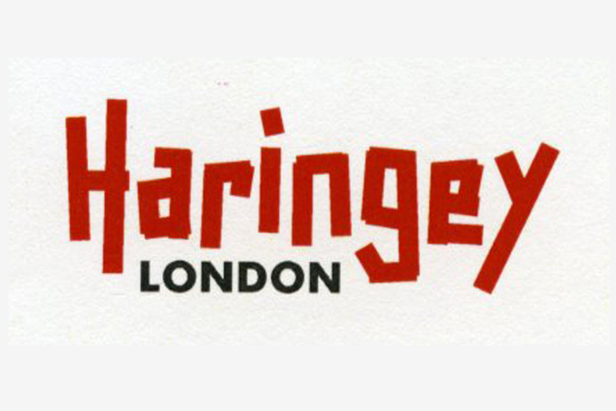 The struggle for subsistence: Agyemang v Haringey